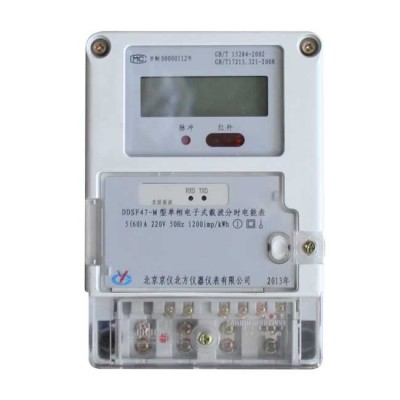 DDSF47-M 單相電子式載波分時電能表