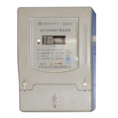 DDSY47 單相電子式預付費電能表