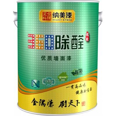 360除醛净味优质墙面漆