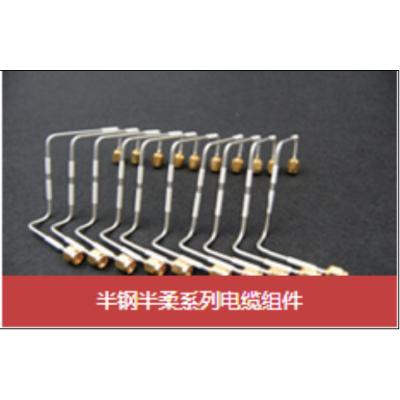 半钢半柔系列电缆组件