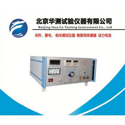 脈沖電壓試驗儀 沖擊電壓試驗儀