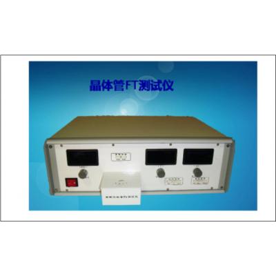 高頻小功率晶體管Ft測試儀