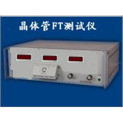 QG02高頻小功率晶體管Ft測試儀