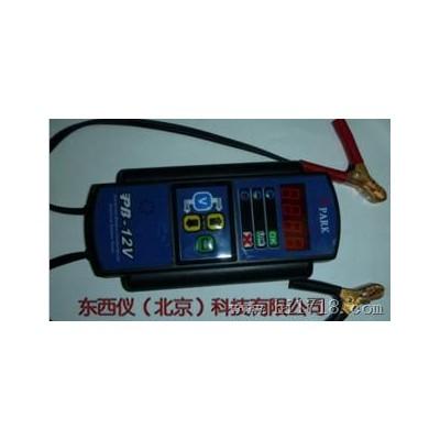 铅酸蓄电池直流电源屏