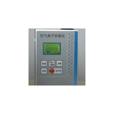 SKY-FY100空氣離子測量儀
