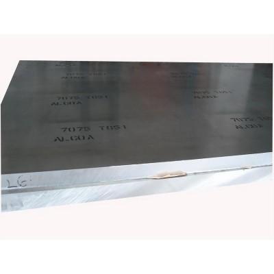 7075T651鋁板-合金鋁板
