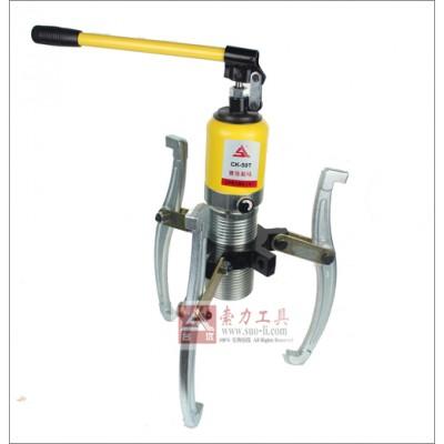 液壓拉馬/液壓壓接鉗/充電液壓鉗