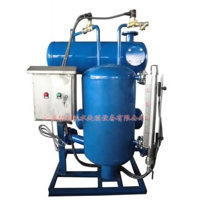 冷凝器清洗裝置/冷凝器在線清洗裝置疏水自動加壓器