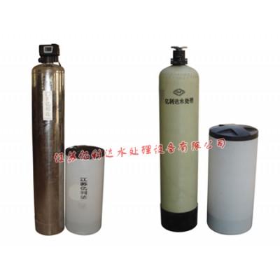 全自動軟水器(不銹鋼)4T/H