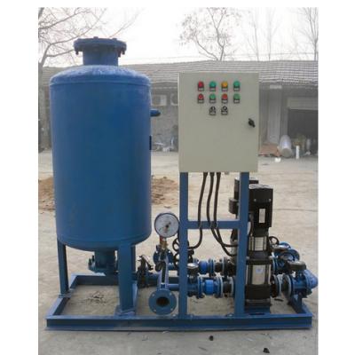 定壓補水裝置/膨脹水箱補水系統