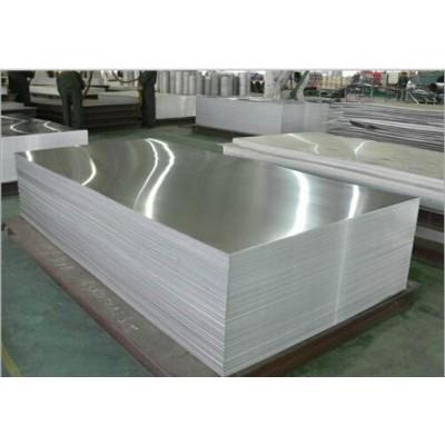铝卷/铝板/合金铝板/花纹铝板