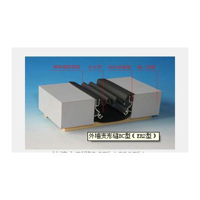 外墻變形縫BC型(ER2型)