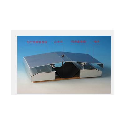 屋面變形縫CB型