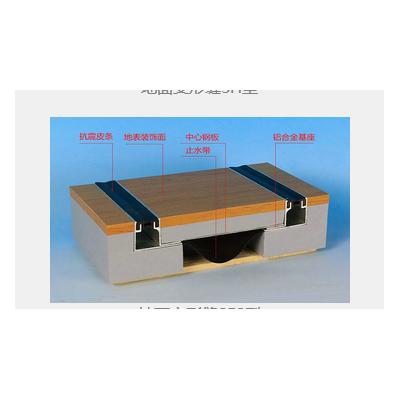 建筑變形縫3