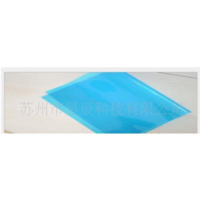 10丝蓝色pet离型膜 0.1mm蓝膜