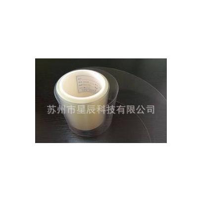 0.075mm 離型力30g單面PET離型膜硅油膜-離型膜