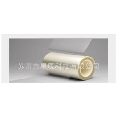 石墨散热片用单层硅胶保护膜 pet硅胶保护膜2