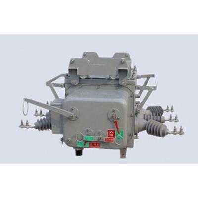 SHZW20型户外高压交流真空断路器