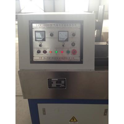 CJW-6000气瓶专用磁粉探伤机