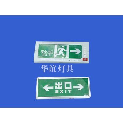 凈化燈具安全出口