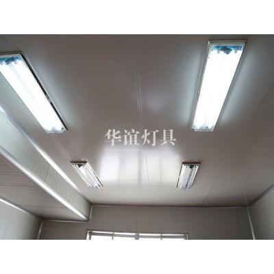 凈化燈具照明