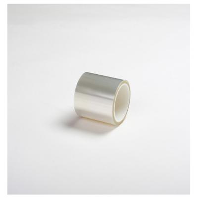 透明硅膠保護膜