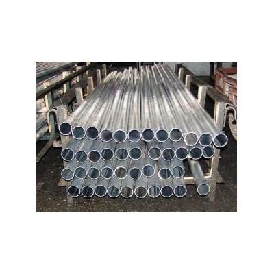 供应优质铝管,合金铝管