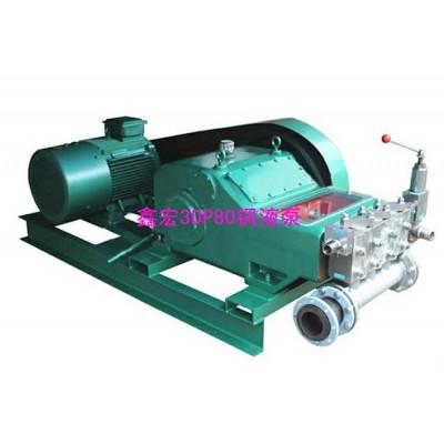 高壓柱塞泵/3DP80銅液泵