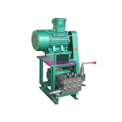 高壓柱塞泵/高壓立式泵