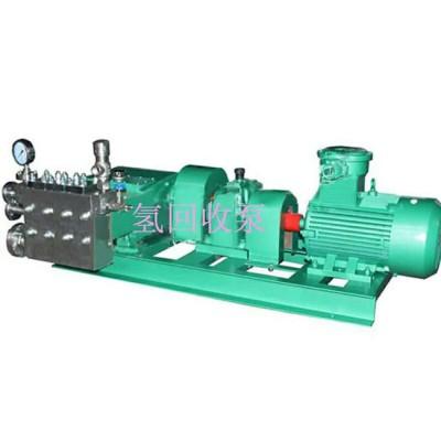 高压柱塞泵/氢回收泵