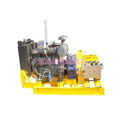 高压柱塞泵/下水道清洗疏通泵