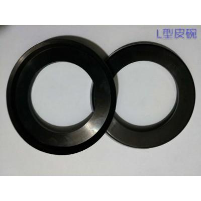 氣缸密封圈/L型皮碗