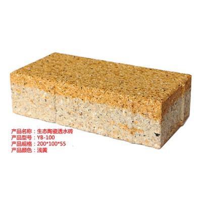 陶瓷透水磚/YB-100淺黃
