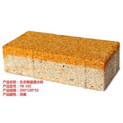 陶瓷透水磚/YB-102深黃