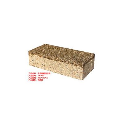 陶瓷透水磚/YB-300淺咖啡