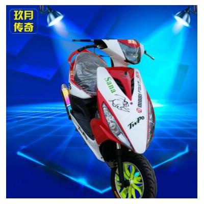 125運動版鬼火-踏板摩托