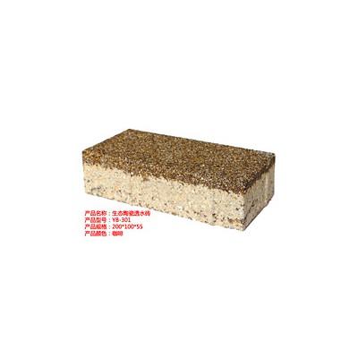 陶瓷透水磚/YB-301咖啡