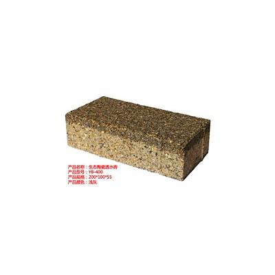 陶瓷透水磚/YB-400淺灰