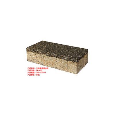 陶瓷透水磚/YB-401灰色