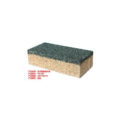 陶瓷透水磚/YB-500藍色