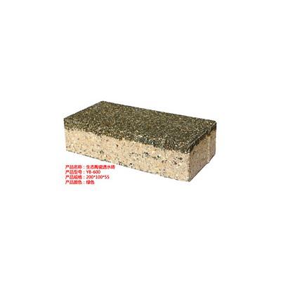 陶瓷透水磚/YB-600綠色