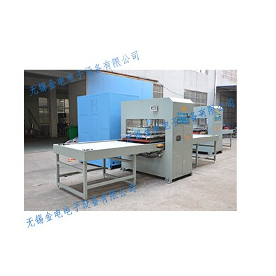 高頻塑料焊接機/高頻熱合機/地墊/腳墊高頻壓花焊接機