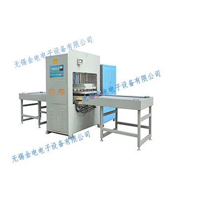 高頻塑料焊接機/高頻熱合機/高頻焊接機/救生衣焊接機