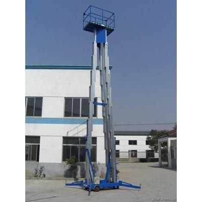 鋁合金液壓升降臺-鋁合金升降機/液壓升降臺