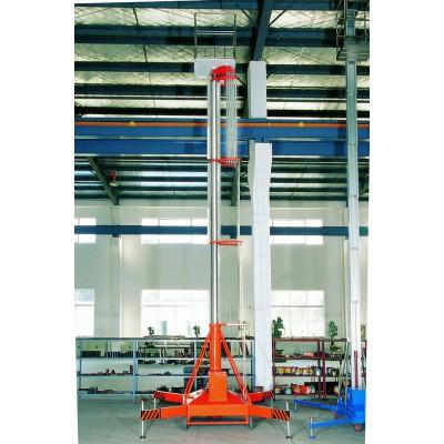 套缸式液壓升降臺 -鋁合金升降機/液壓升降臺