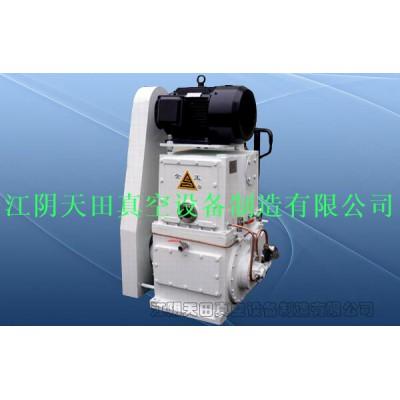 真空泵/H型滑閥真空泵