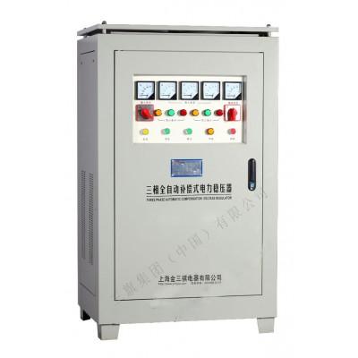 稳压器/SBW 大功率稳压器 三相100KVA