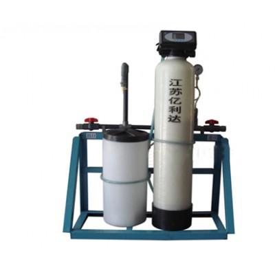 全自動軟水器