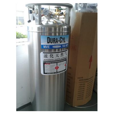 美國查特LNG杜瓦瓶