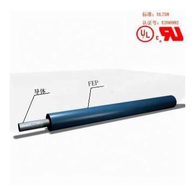 耐高温电线/AWM 1331 耐高温特氟龙电线